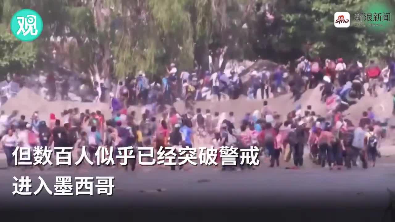 """视频-桥路不通 数百赴美移民走水路""""闯""""墨西哥"""