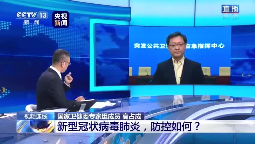 武汉疫情防控全面升级 新型肺炎潜伏期平均在7天左右