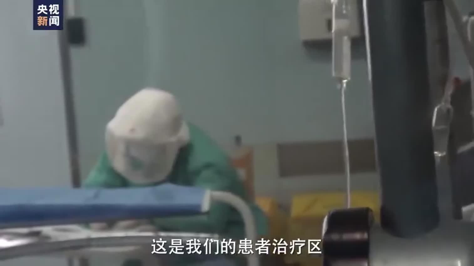 视频-央视记者探访武汉隔离病房