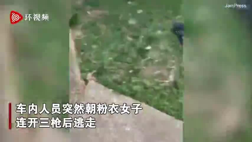 视频-美国女子街上遭枪击后倒地 面色轻松面对直播