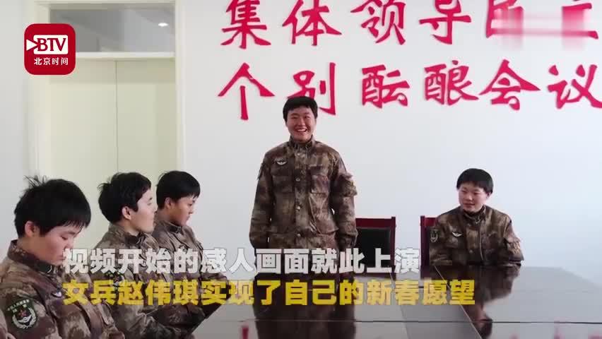 视频-当爸妈突然出现在军人面前 兵哥哥兵姐姐瞬间