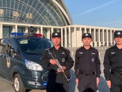 春节|特警总队尖刀机动队给您拜年
