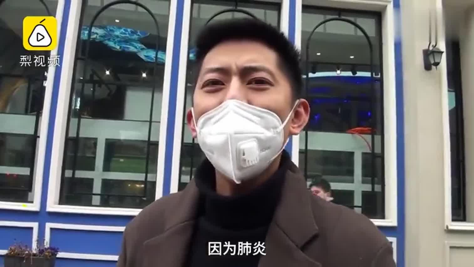 视频-武汉市民因疫情取消年夜饭,酒店提前关门路边