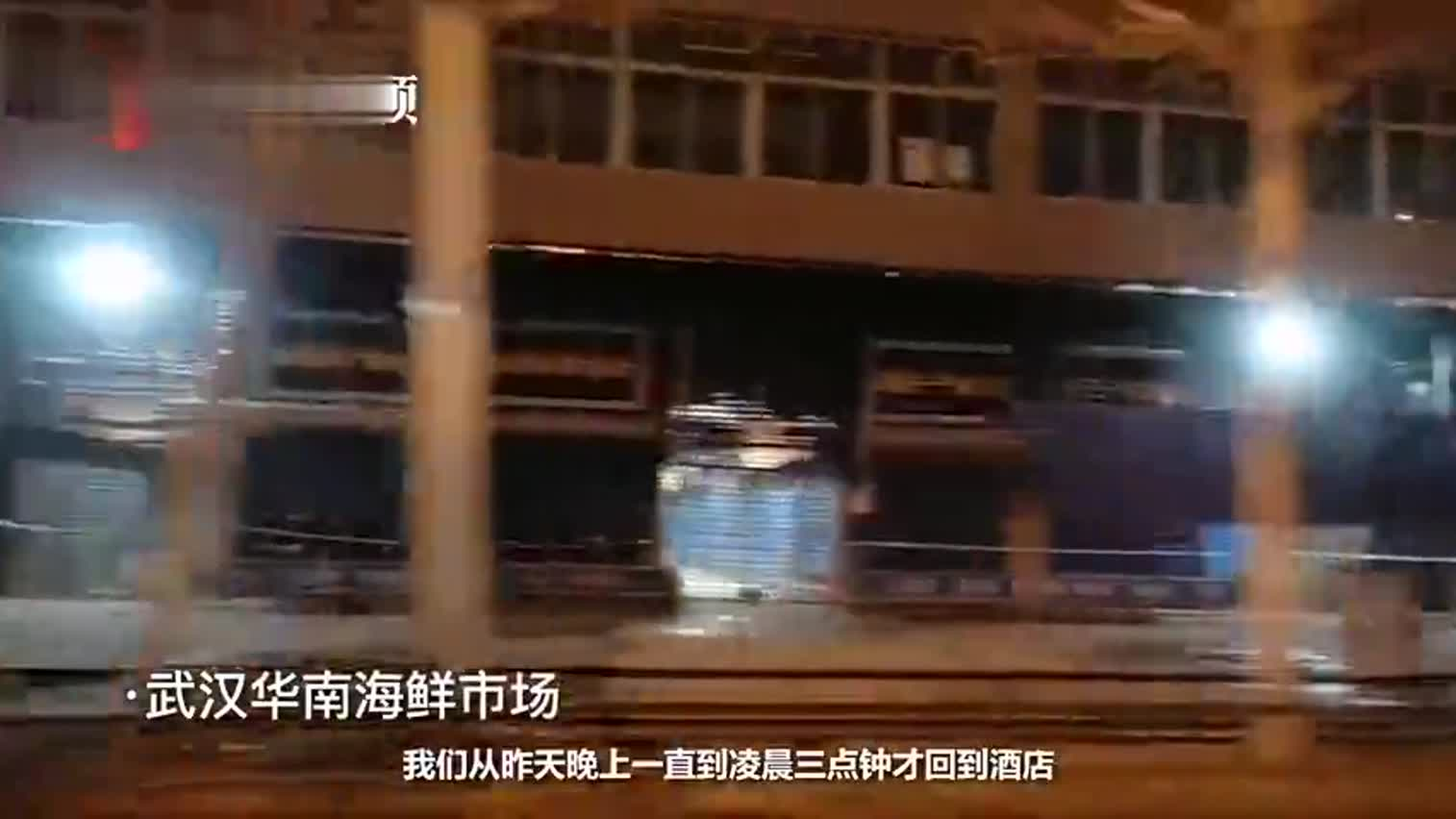 视频-直击武汉防控一线:与口罩和消毒液度过的一天