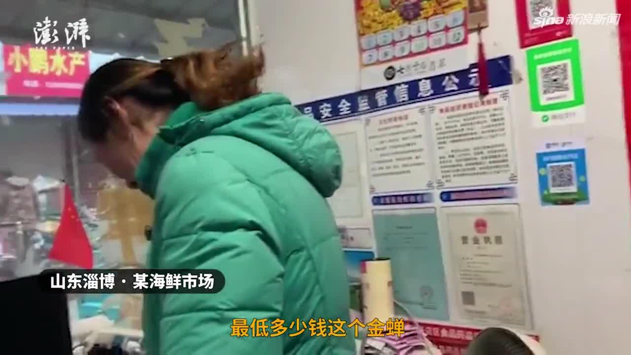视频-记者暗访多省野味市场 仍有地区售卖野猪肉
