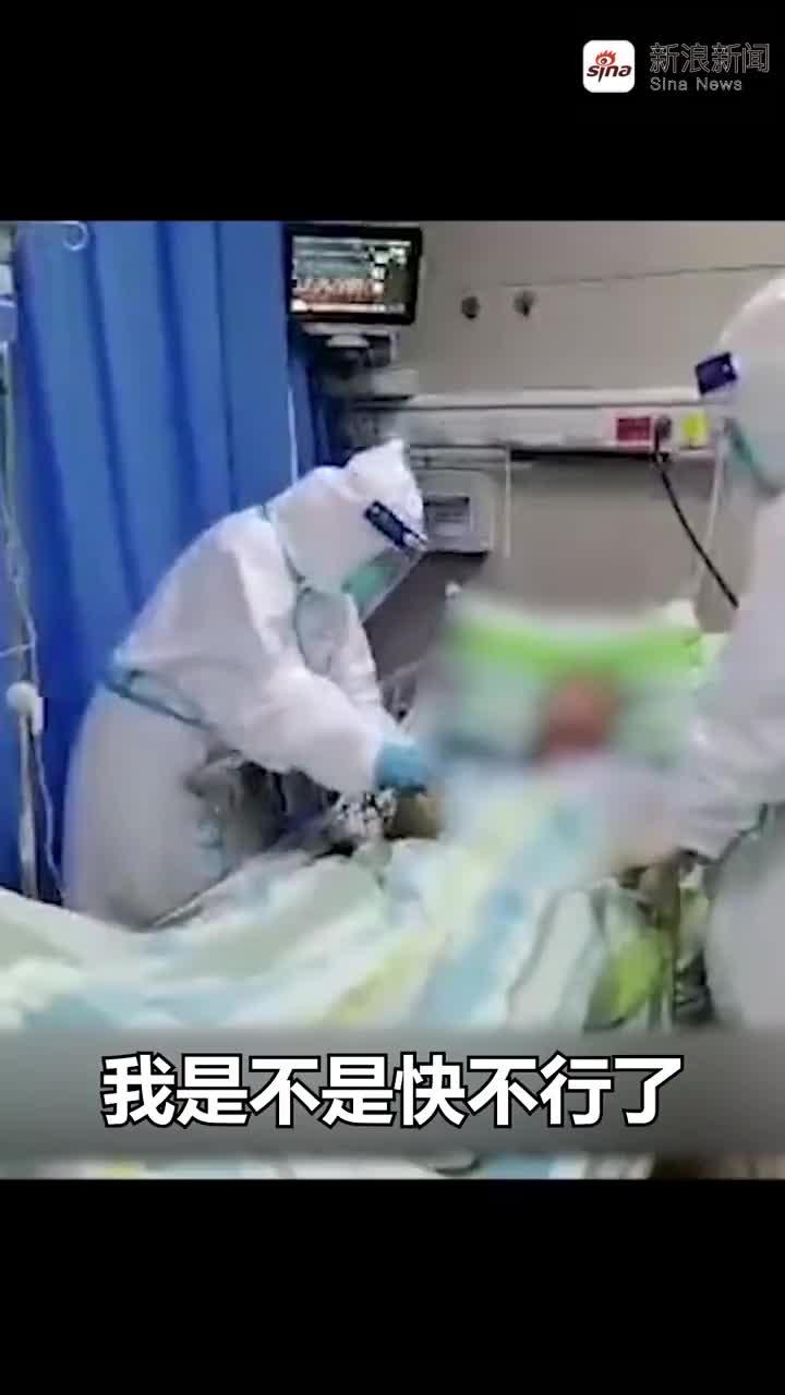 视频-致敬!武汉医护人员争分夺秒抢救病患
