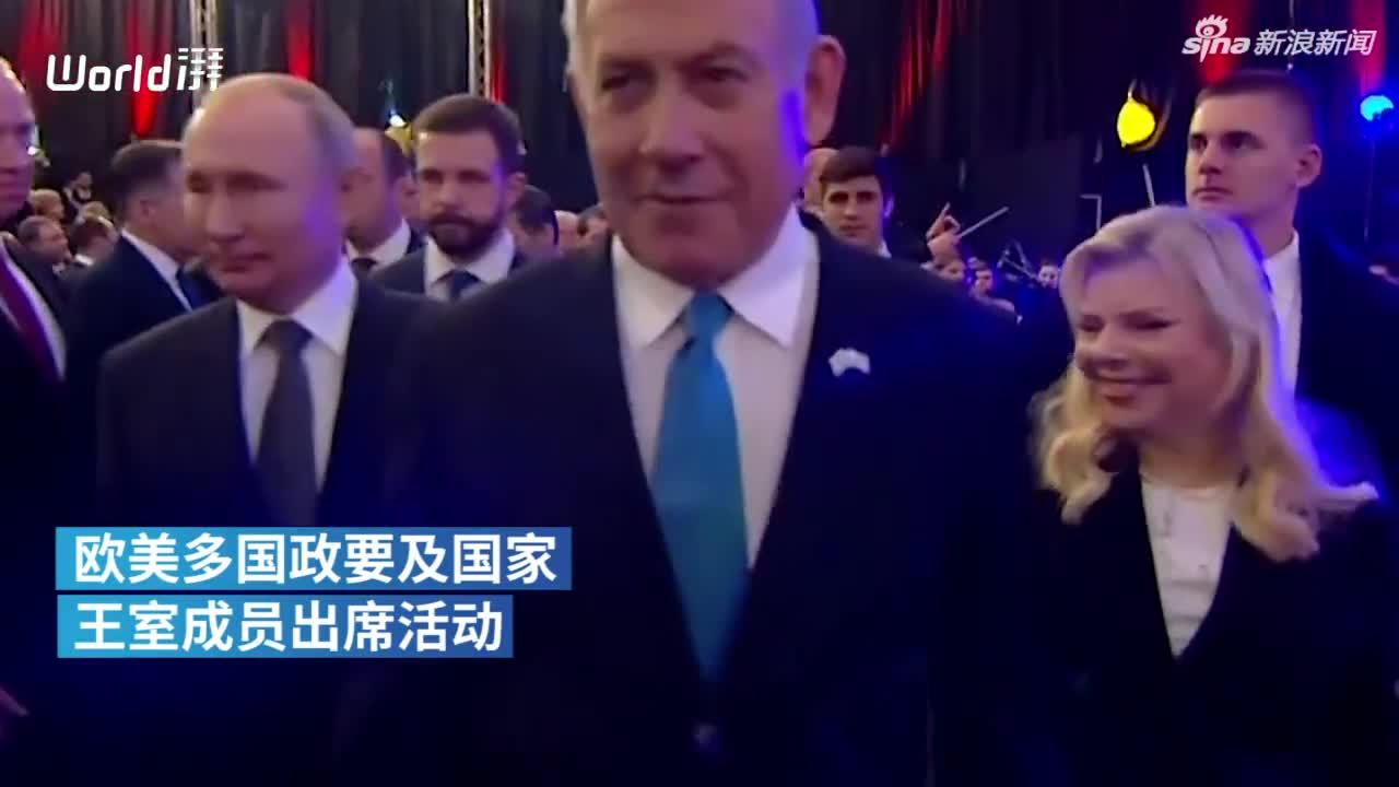 视频-查尔斯王子与各国政要握手,彭斯被无视