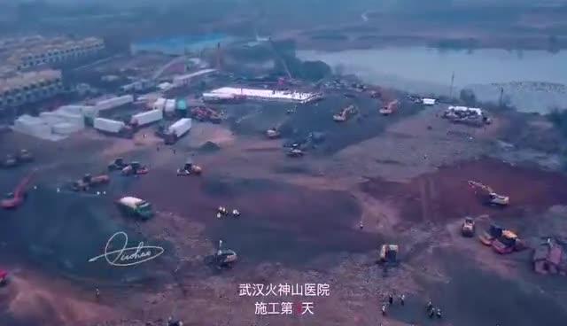 视频-震撼延时摄影!航拍火神山施工第三天
