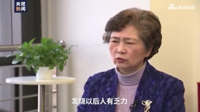 视频-国家卫健委高级别专家组成员李兰娟:如何区别