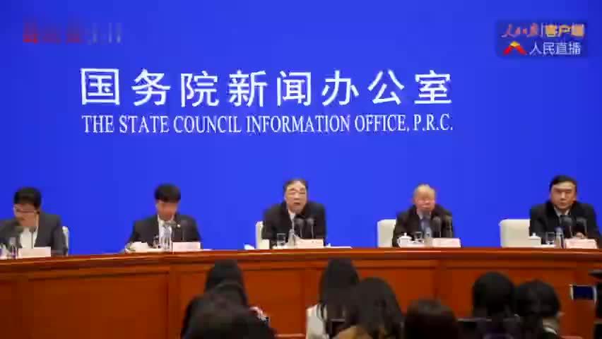 视频-国家卫健委:武汉未来3天或将开放5000张