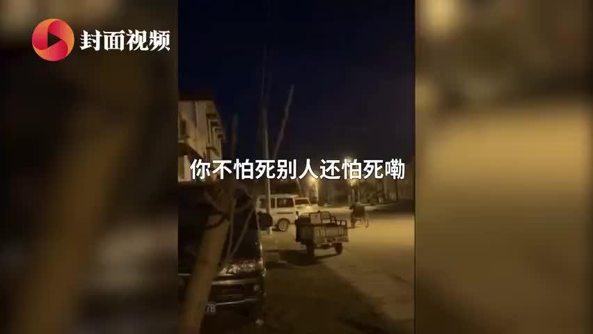 视频-河南村支书硬核广播喊话:刀都架脖子了