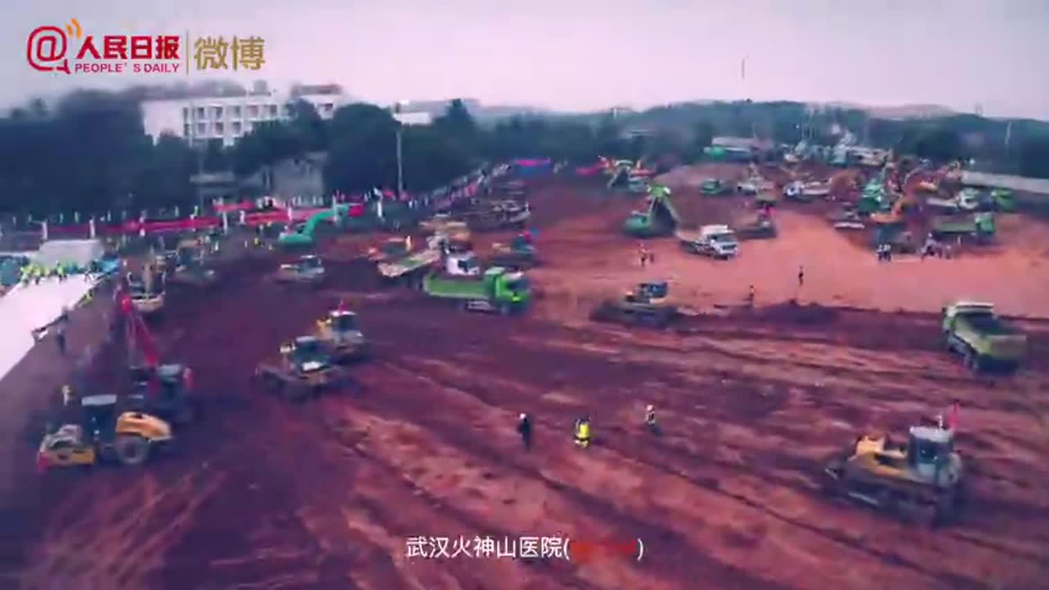 视频-震撼延时摄影:火神山施工现场
