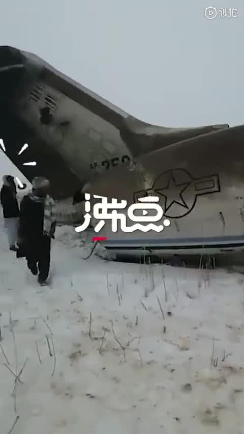 视频-现场!塔利班击落美CIA客机