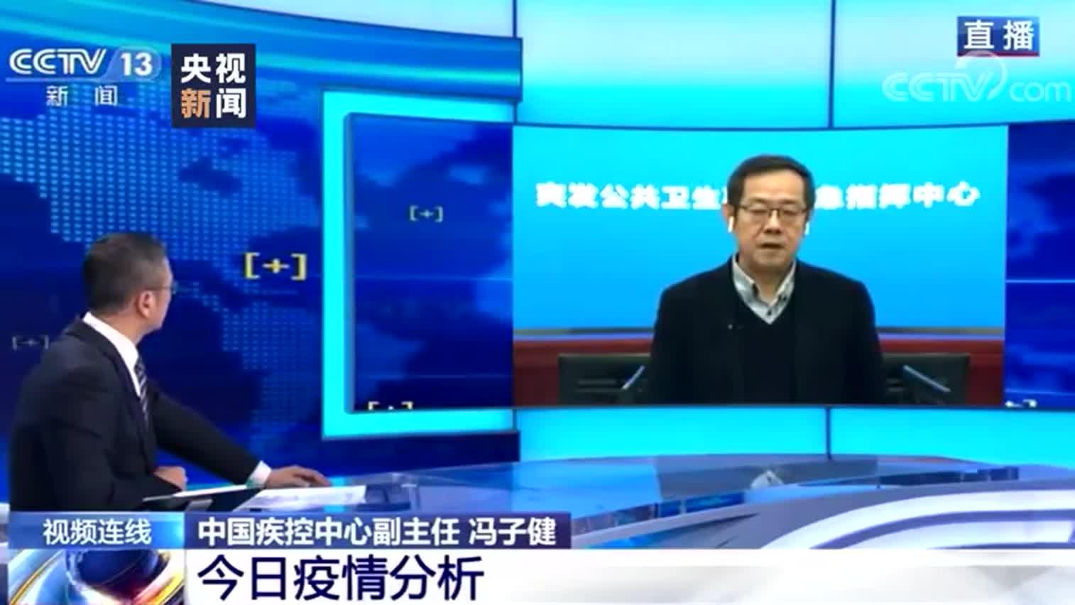 视频-确诊病例为何急剧增长?中国疾控中心副主任回