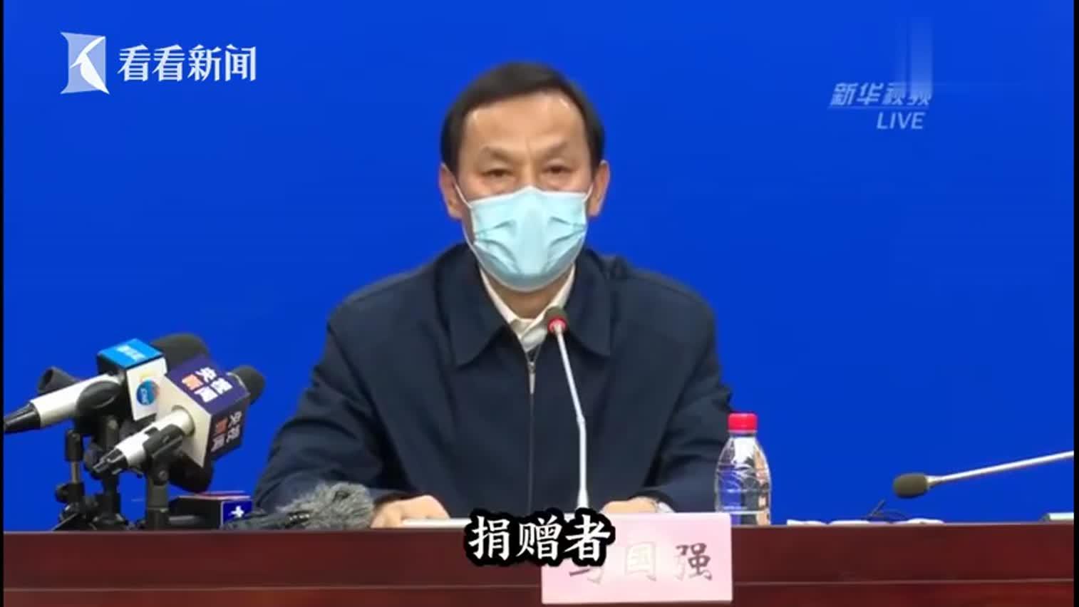 视频-红十字会接受捐赠时收6%手续费?武汉市委书