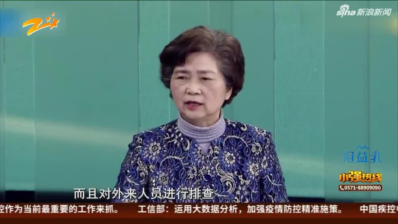 视频-为什么浙江确诊病例较多? 李兰娟:不怕发现