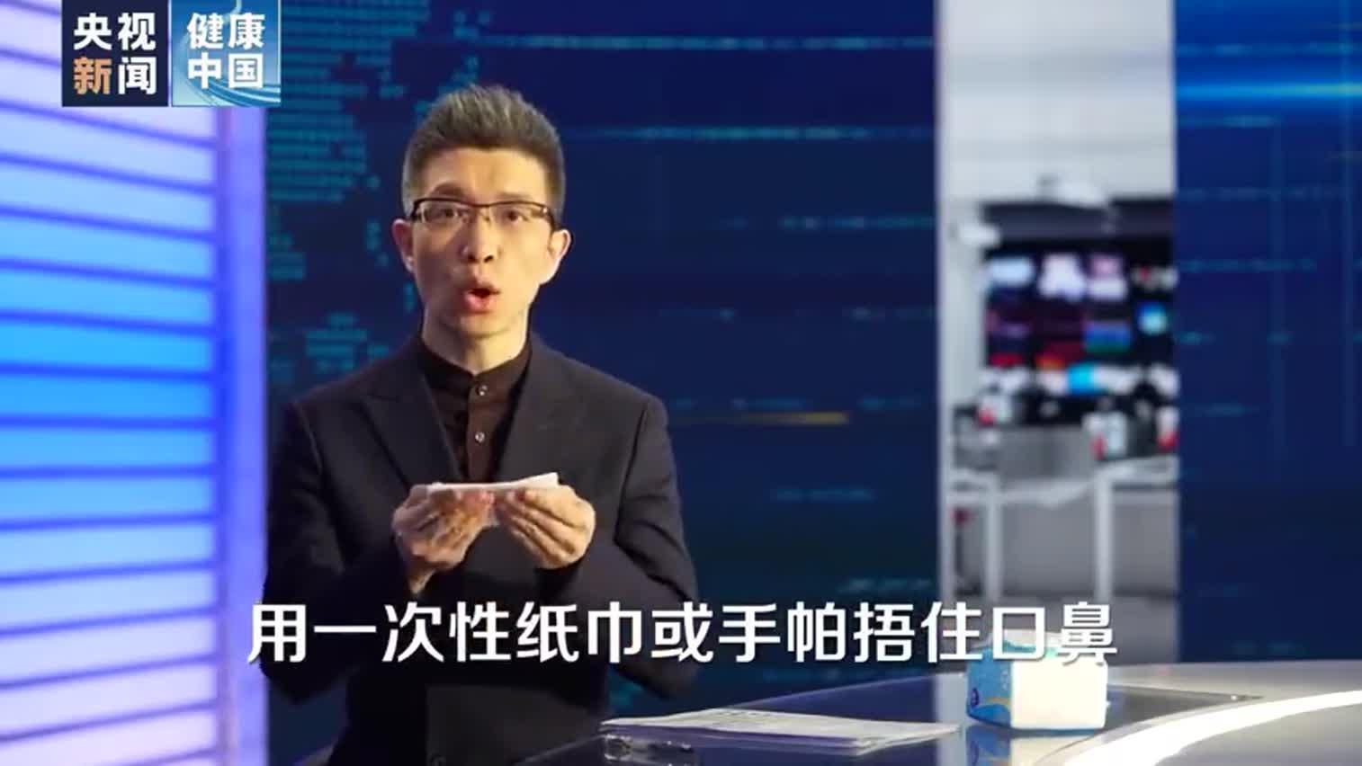 视频-朱广权教你戴口罩洗手的正确姿势