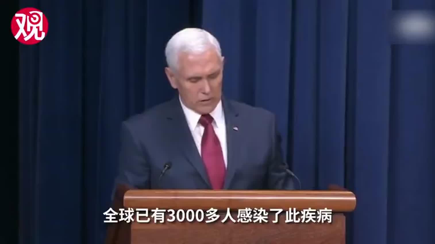 视频-特朗普:愿向中国提供必要帮助