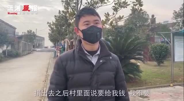 视频-捐15000只医用口罩的常德小伙 走红后回