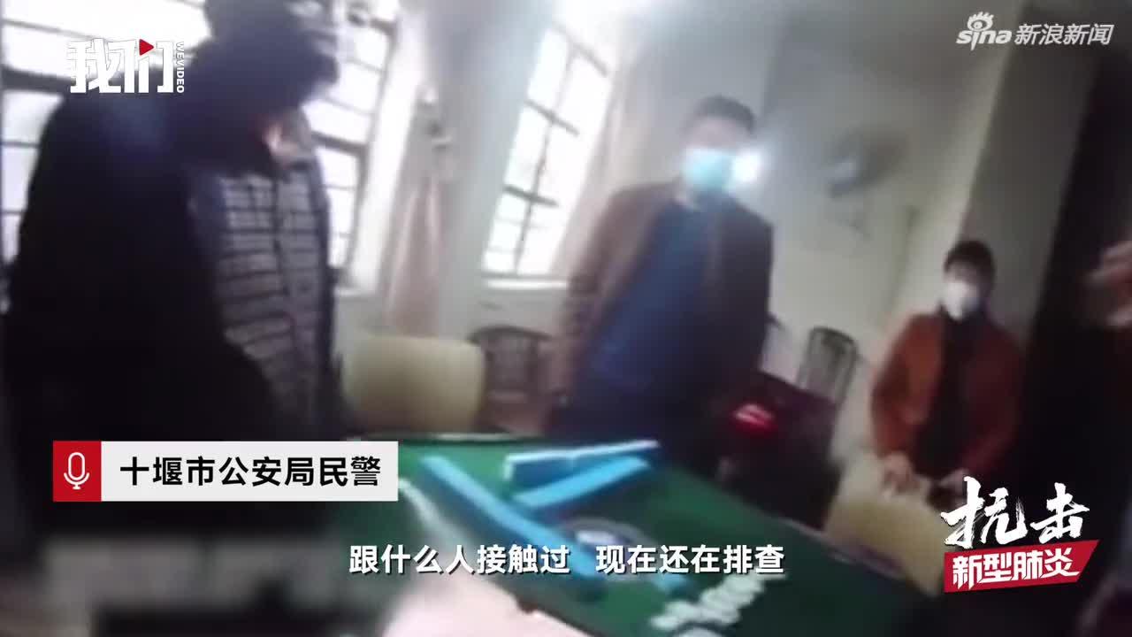 视频-湖北市民戴口罩坐一块打麻将 遭民警怒怼:你