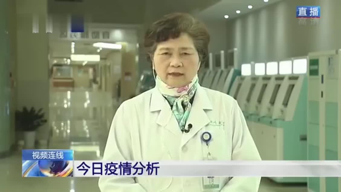 视频-确诊病例是否正在靠近峰值?李兰娟:目前的增