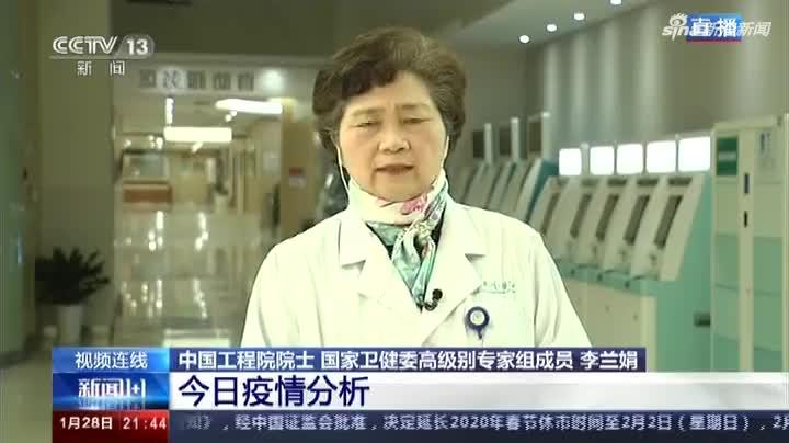 全程视频-《新闻1+1》白岩松连线国家卫健委专家