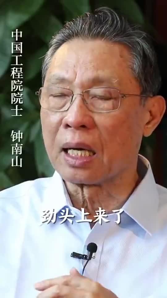 视频-钟南山含泪谈武汉抗疫:大家全国帮忙 武汉是