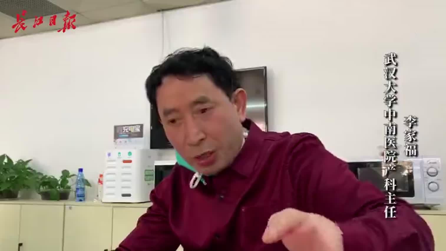 视频-患新型冠状病毒肺炎的孕妈妈 能否产下健康宝