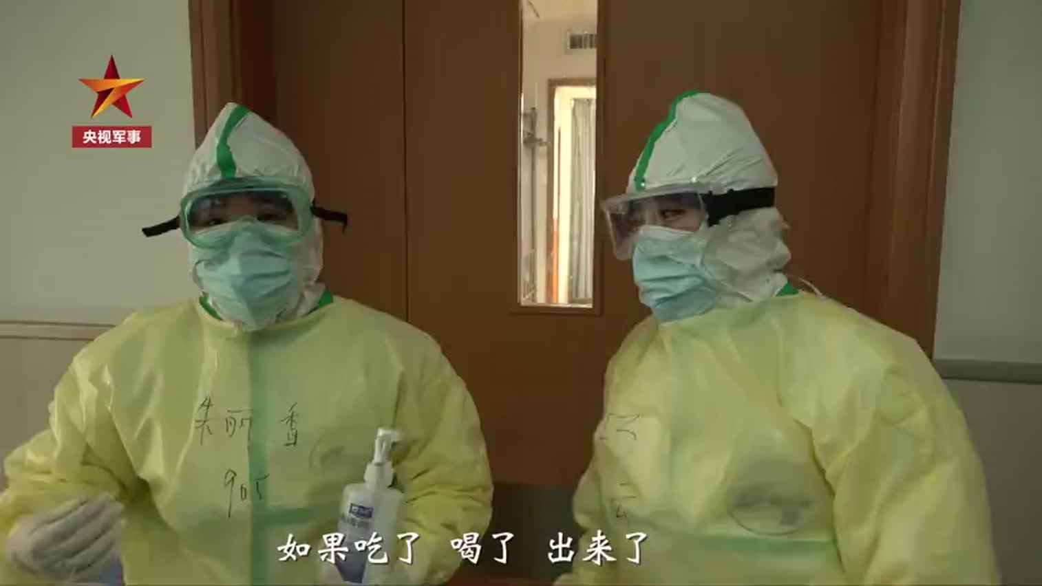 视频-海军军医带尿不湿进病房