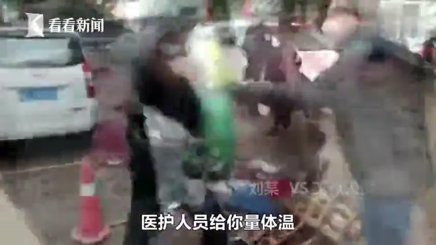 视频-男子拒不配合防疫检查 抢夺体温计殴打工作人