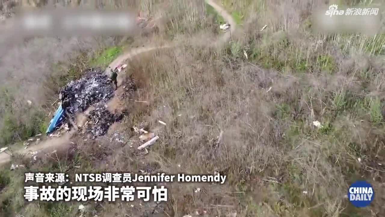 视频-科比坠机地最新视频曝光 找到全部九具遗体