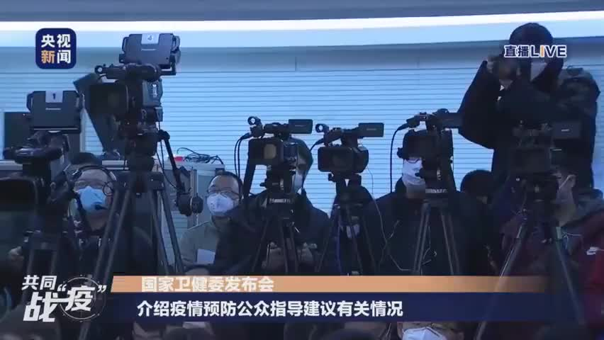 视频-疾控中心副主任建议普通人:口罩不必一次一换