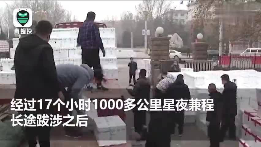 视频:菜农连夜采摘350吨蔬菜紧急驰援 寿光爱心