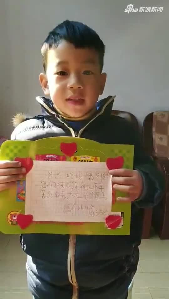 """视频-""""我长大也当医生"""" 4岁娃这段视频看哭医生"""