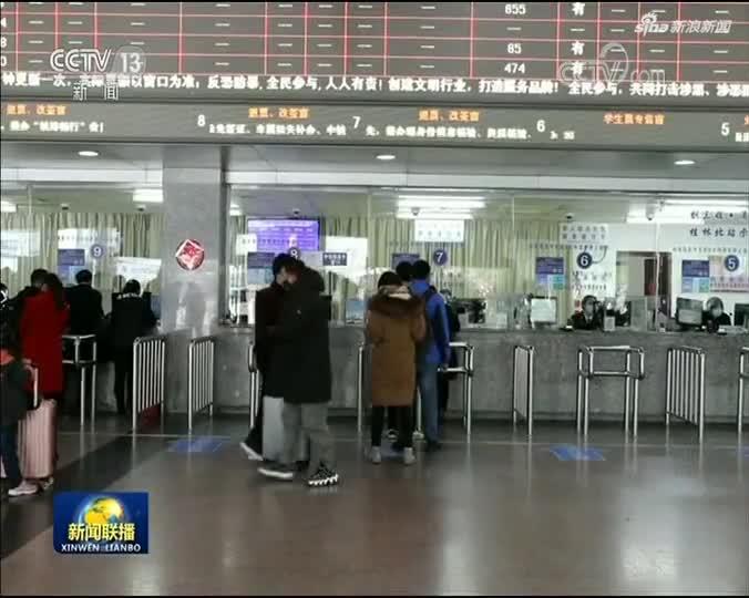 视频-网友声援武汉 为施工作业机械设备起名:小白