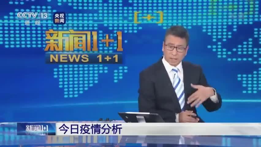 视频-好消息!金银潭医院院长夫人痊愈