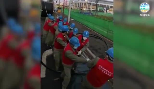 视频-29日傍晚武汉雷神山医院全部通电!