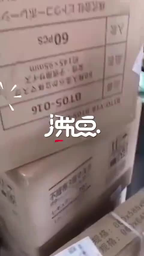 """视频-顺丰快递员""""偷""""包裹卖口罩?顺丰回应:系寄"""