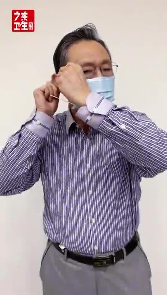 视频-钟南山示范摘口罩方法
