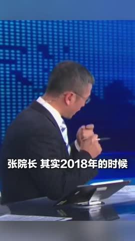 视频-金银潭医院院长回应患渐冻症:坦然面对,对待