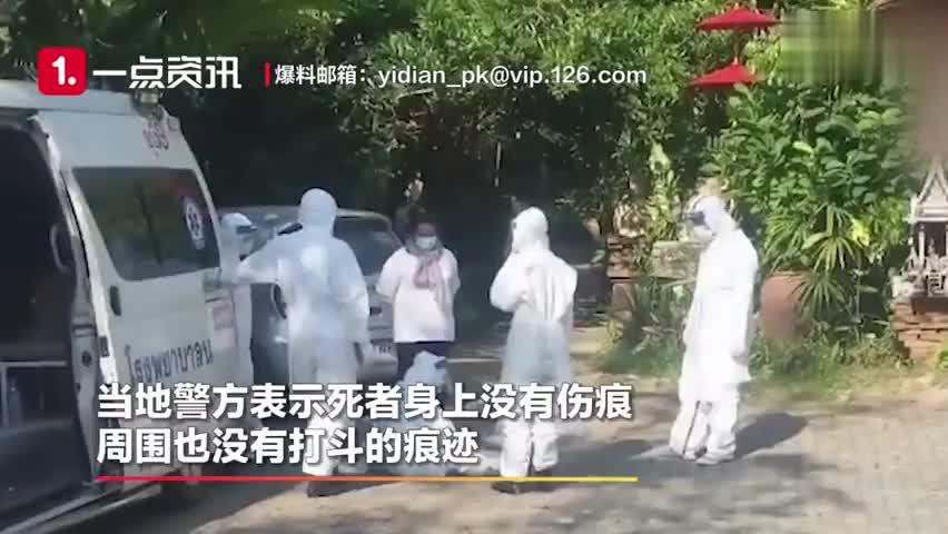 视频-中国女游客清迈酒店内死亡 泰员工穿隔离服运