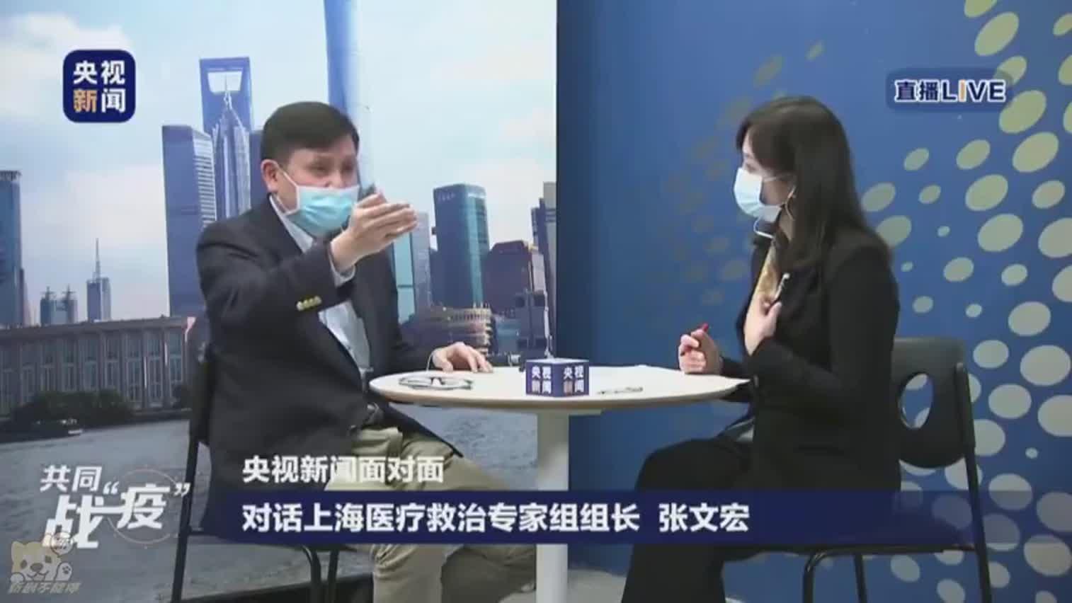 视频-张文宏教授呼吁:把N95口罩留给医护人员