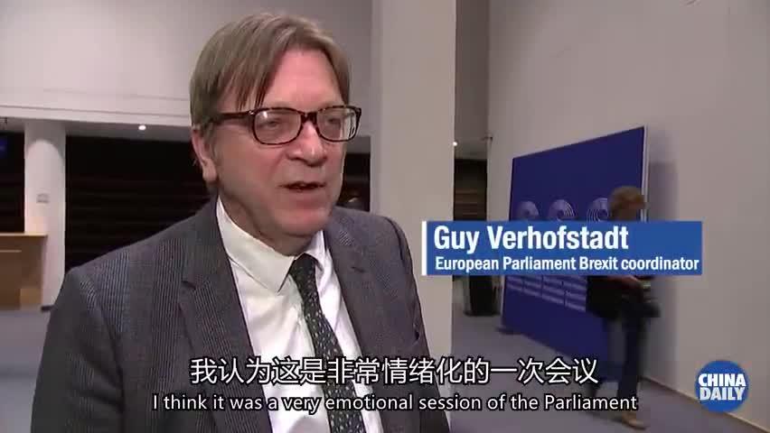 视频:欧盟议员对英国即将脱欧表达不舍