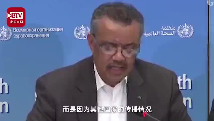 视频|WHO将疫情列为国际关注突发公共卫生事件