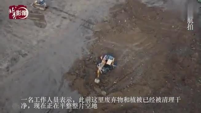 航拍视频|北京小汤山医院升级改造进行中