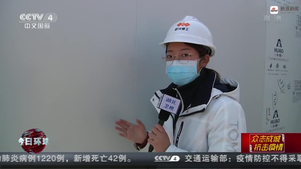 视频:火神山医院ICU病房已经初现模样 记者探访