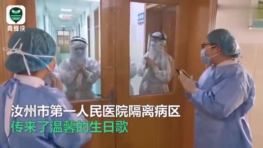 视频|隔着玻璃窗的温情!3名抗疫一线护士隔离病房
