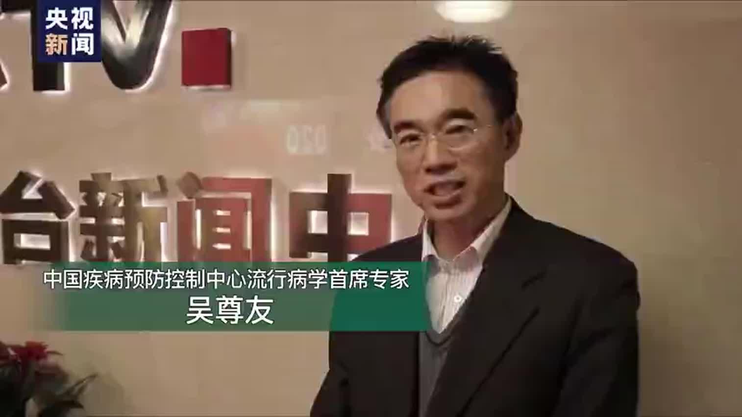 视频|吴尊友:新型肺炎死亡主要在高龄人群