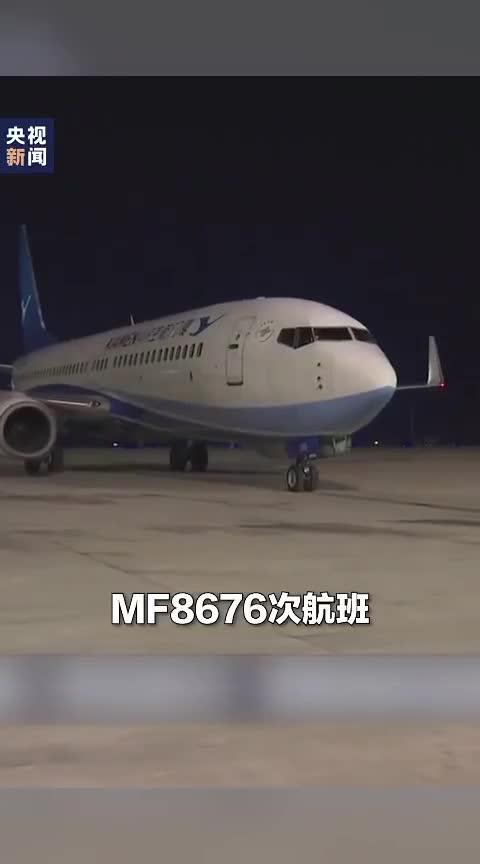 视频-到家了!首批76名湖北籍海外滞留同胞包机抵