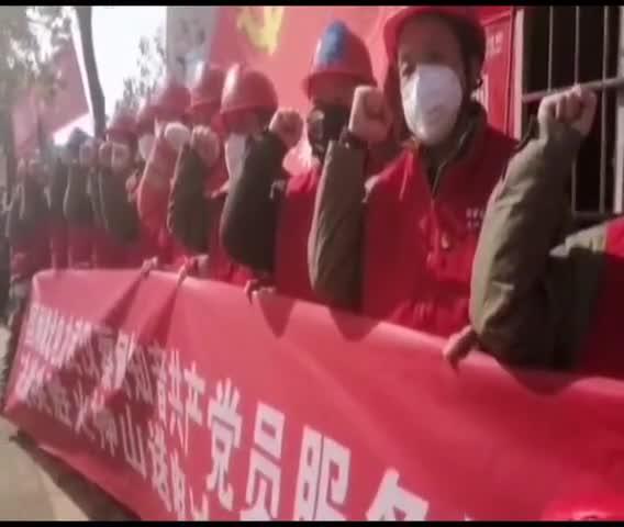 视频:武汉火神山医院全部通电